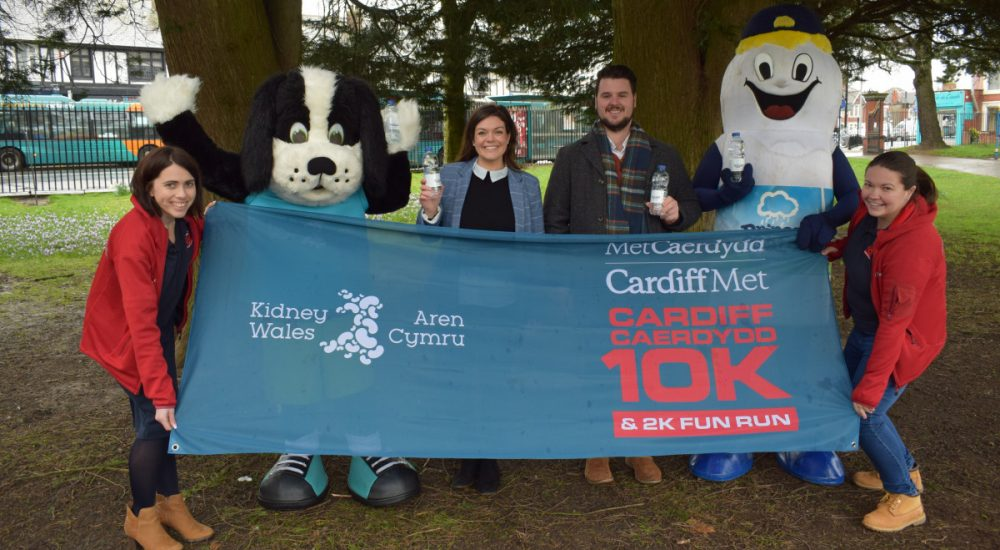 NEW OFFICIAL WATER SUPPLIER FOR CARDIFF MET CARDIFF 10K