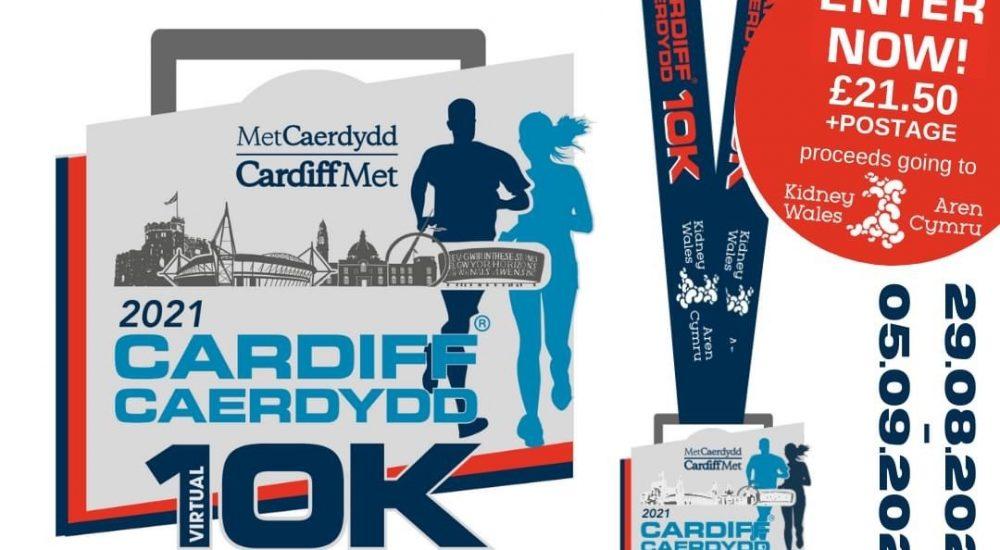 Bespoke Medal Reveal for Cardiff Met Cardiff 10K Virtual Race!